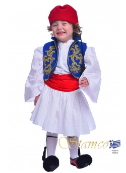 Traditional Tsolias Baby Embroidered Costume