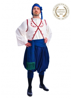 Greek Traditional Costume of Skyros Island with Embroidery