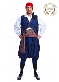 Greek Traditional Costume of Andros Island