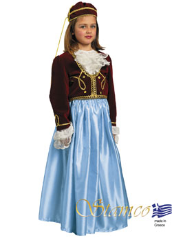 Traditional Amalia Children Costume