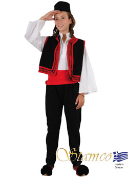 Traditional Vlach Boy Costume