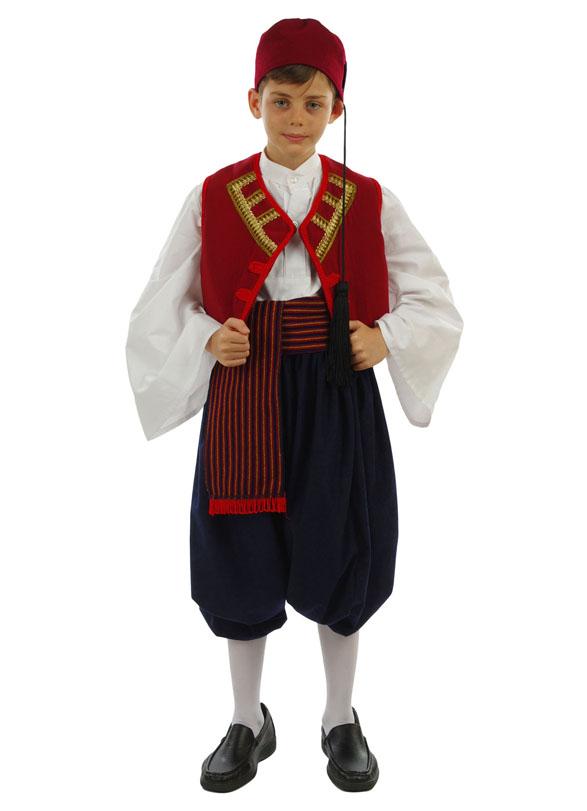 Traditional Aegean Islands Boy Costume